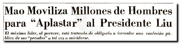Archivo El Colombiano Centro de Información Periodística El Colombiano