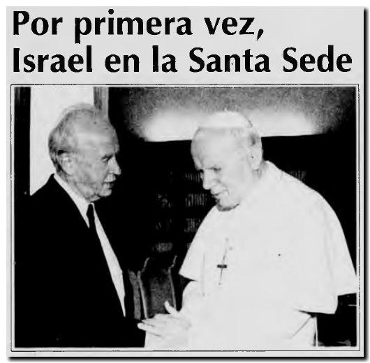 Israel en la santa sede