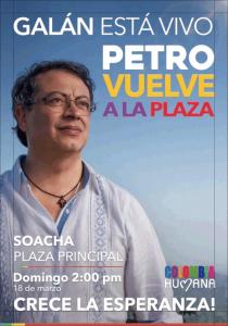 afiche-petro